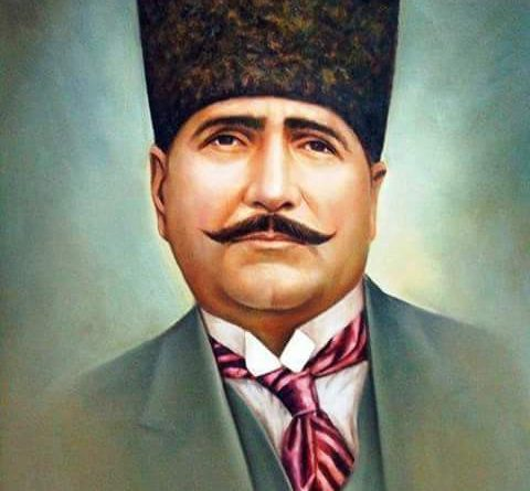 Allama Iqbal thoughts and our way of life