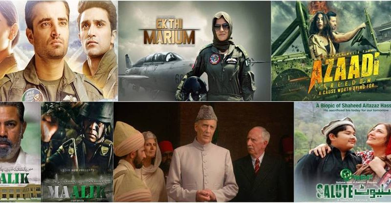 Patriotic Films: Watch These Films On Defense Day