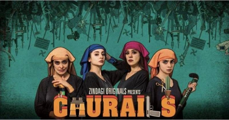 Churails Must Watch This Pakistani Web Series..