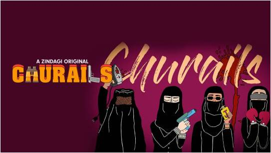 Churails Must Watch This Pakistani Web Series..